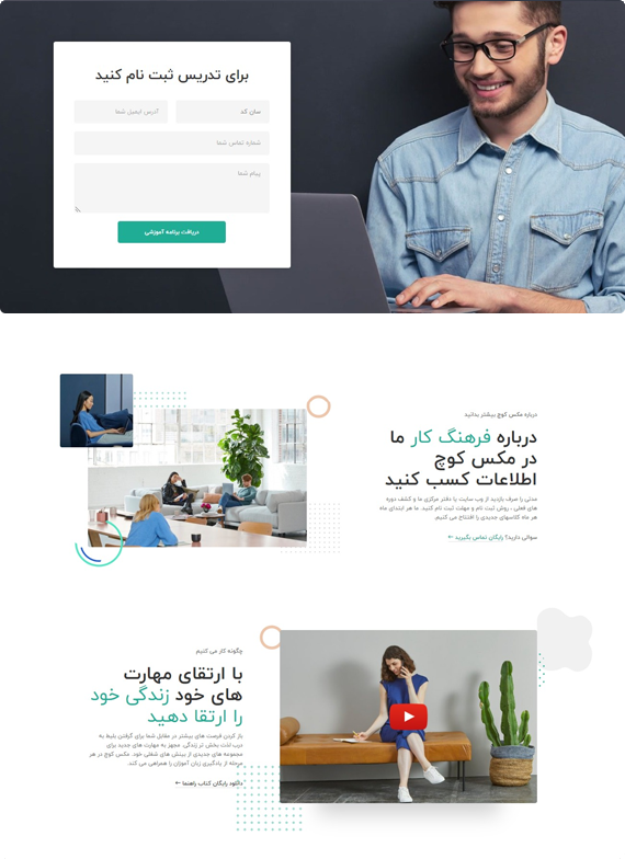 landing-showcase-predefined-pages-05
