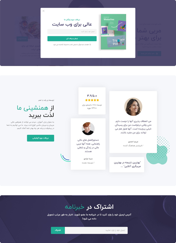 landing-showcase-predefined-pages-07